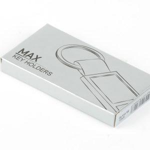 axel metalni privezak za kljuceve sa trakicom 1 beograd promotivni materijal kairos